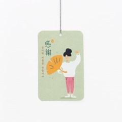 은행잎소녀 감사택(10개)