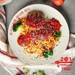 [VSFOOD] 더바른파스타 함박스테이크&치즈토마토파스타 3팩