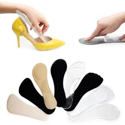 키커저스 신발 전체 패드