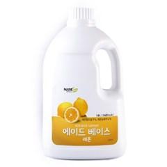 에이드 베이스 레몬 1.8L (아이스패킹 비용 포함)_(1937797)
