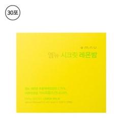 엠뉴 시크릿 레몬밤 (30포/1BOX)