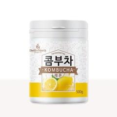 [베티나르디] 콤부차 레몬 500g