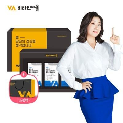 [비타민마을] 선물SET 루테인 알티지 오메가3 루테인 비타민D 3박스