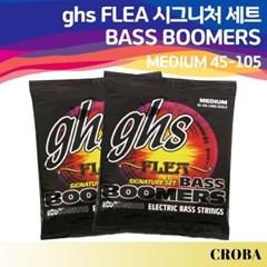GHS FLEA 시그니처 베이스 기타줄 BOOMERS M3045F 45-105