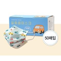 캐릭터 자동차 마스크 블루_개별포장_(742918)
