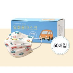 캐릭터 자동차 마스크 화이트_개별포장_(742916)