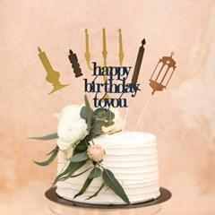 우아한 촛대들 자유문구 케이크 토퍼