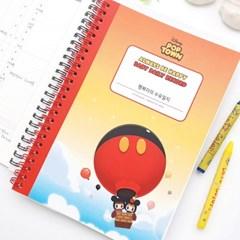 제이밀크 수유일지-디즈니 팝타운, 미키&미니와 하늘여행