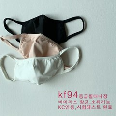 고) kf등급필터 내장 향균 온가족 마스크