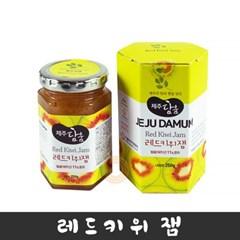 제주담움 레드키위잼(250g)