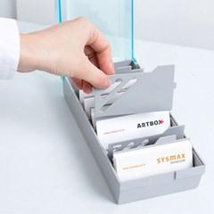 블루 클리어 명함 박스 400매 수납 / 데스크 오거나이저