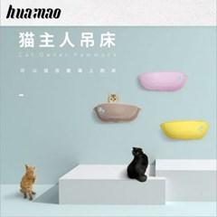 [제제코리아]창문에 붙이는 접착식 고양이 캣하우스