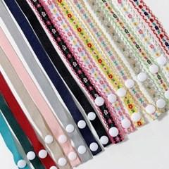 [4개세트][18color] 꽃 플라워 & 단색 무지 마스크 목걸이 스트랩 끈