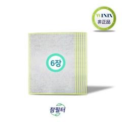 위닉스 타워Q 플러스세이퍼 6장