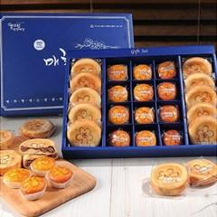 [남도장터]매화빵 알콩달콩빵 선물세트900g(알콩 12개 + 달콩 10개 )