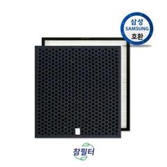 삼성공기청정기 AX50M5050WDD필터 CFX-D100D 일반형