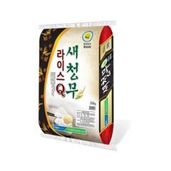 [남도장터]흥양농협 새청무 라이스Q 20kg