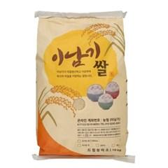 [남도장터]드림 이남기쌀 고시히카리 쌀 10kg