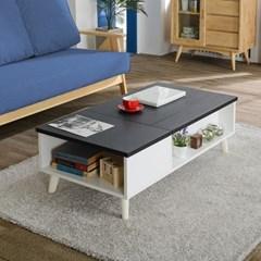 헤이그 리프트업 소파 테이블 1200