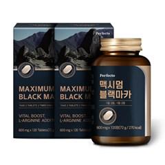 퍼펙토 맥시멈 블랙마카 2+1개입, 3개월분