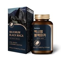 퍼펙토 맥시멈 블랙마카 600mg x 120정, 1개월분