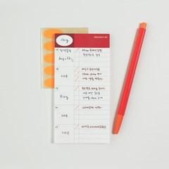 oab checklist memopad