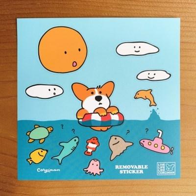 '바다 이야기' 리무버블 스티커