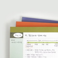 oab b5 notepad