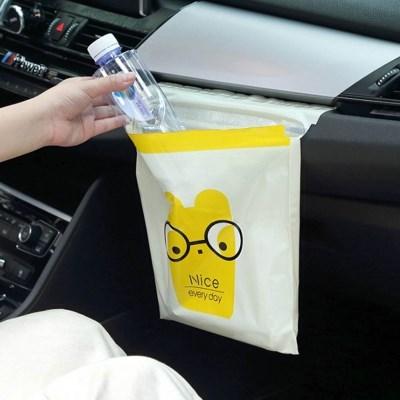 자동차 쓰레기봉투 접착 쓰레기봉지 붙이는 쓰레기봉투 4팩 1set