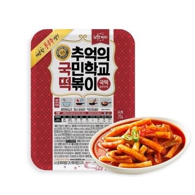 [추억의 국민학교 떡볶이] 국떡 통후추맛