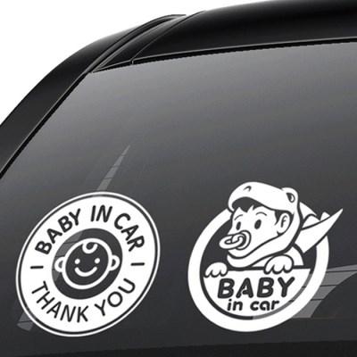 베이비인카 아기 아이 자동차/차량용스티커