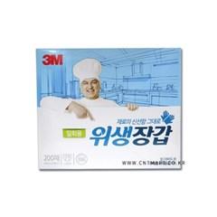 3M 일회용 위생장갑 200매_(1048936)