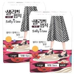 샐리의법칙 프리미엄 생리대 시크 슬림핏 대형 5p 2팩