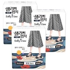 샐리의법칙 프리미엄 생리대 시크 슬림핏 중형 6p 3팩