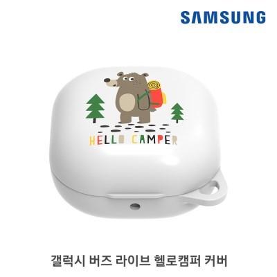 갤럭시버즈 라이브 캠핑 헬로캠퍼 커버 케이스