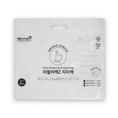 미빙 대용량 신형 항균 아윌비백Z 40매 지퍼백 신선도유지