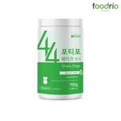 포티포 단백질 쉐이크 엣지 그린티라떼맛 700g