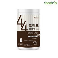 포티포 단백질 쉐이크 엣지 초코쿠키맛 700g