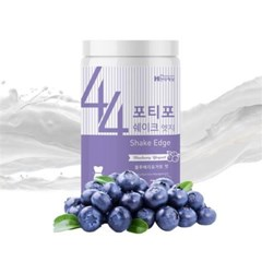 포티포 단백질 쉐이크 엣지 블루베리요거트맛 700g