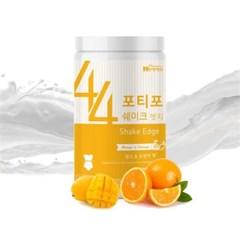 포티포 단백질 쉐이크 엣지 망고&오렌지맛 700g