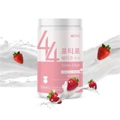 포티포 단백질 쉐이크 엣지 딸기요거트맛 700g