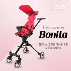 씨투엠뉴 에이블 보니타 트라이크 휴대용 유모차