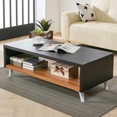 바들 소파 테이블 1200