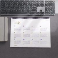 (2021 날짜형) 바이풀디자인_세컨 플래너_A4 와이드 2021