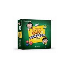DIY 보드게임 만들기(카드 게임용)