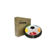 LED 호버볼(안전한 실내놀이 용품)