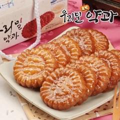 (9/28 오후1시 택배마감)우리밀 약과(20개입)