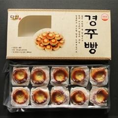 경주빵맛집 팥앙금가득 경주빵 선물세트_(1239587)