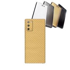 갤럭시노트20 울트라 휴대폰 카본 보호필름(리치골드)