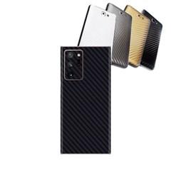 갤럭시노트20 휴대폰 카본스킨 보호필름(샤프블랙)